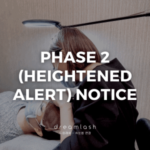 Phase 2 (Heightened Alert) Notice | Dreamlash Korea