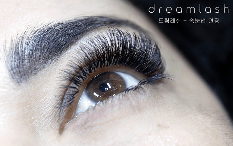 8 THINGS YOU NEED TO KNOW BEFORE YOUR FIRST EYELASH ...