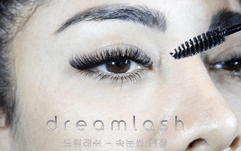 Tips to Make your Eyelash Extensions Last Longer