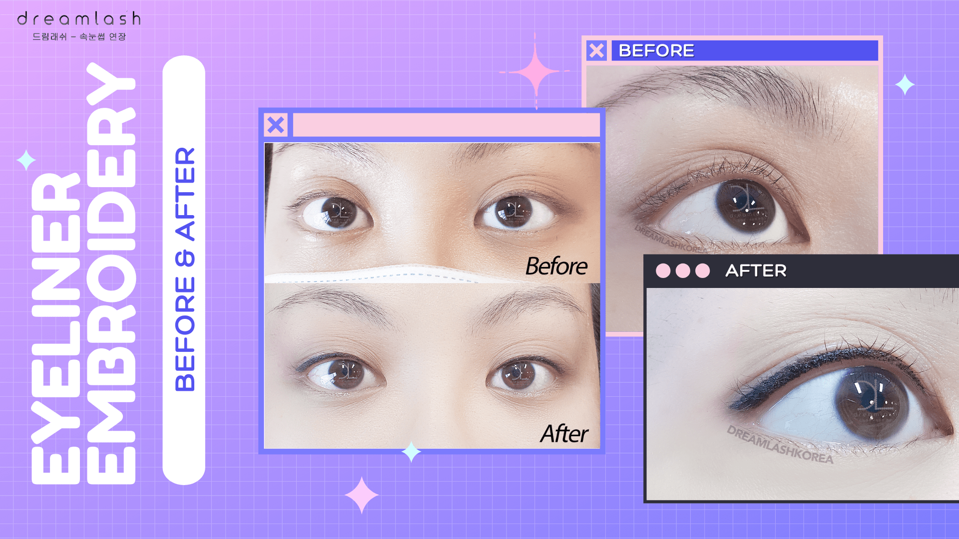 Eyeliner Embroidery Before and After