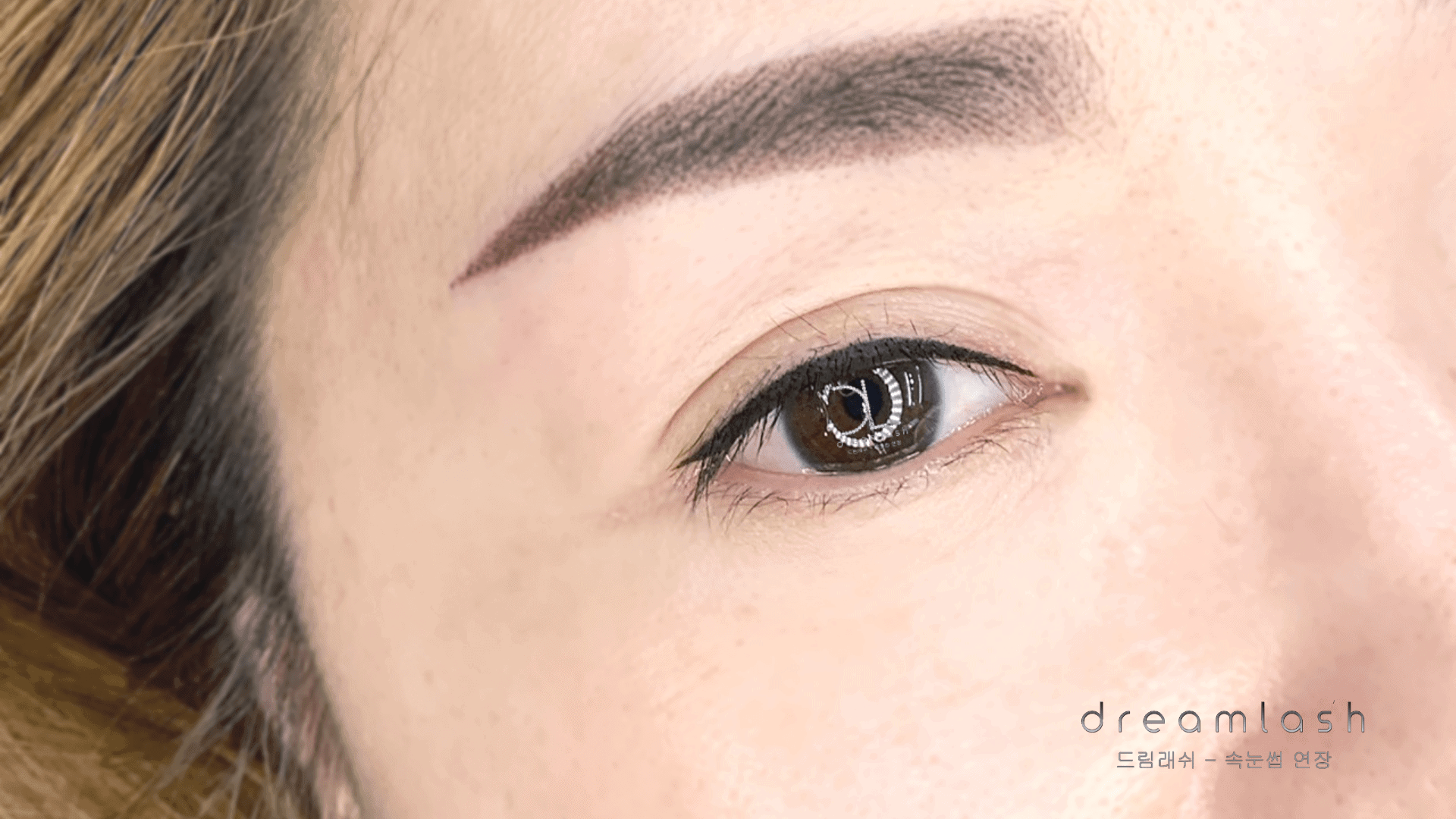 :Dreamlash Perfect Eyeliner Embroidery