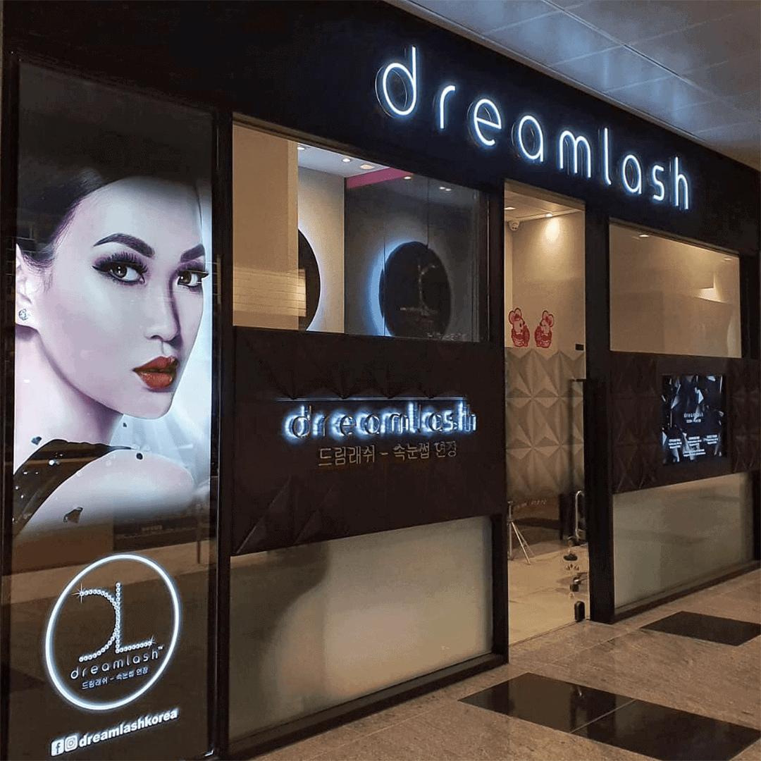 eyelash extension at guoco tower - Dreamlash