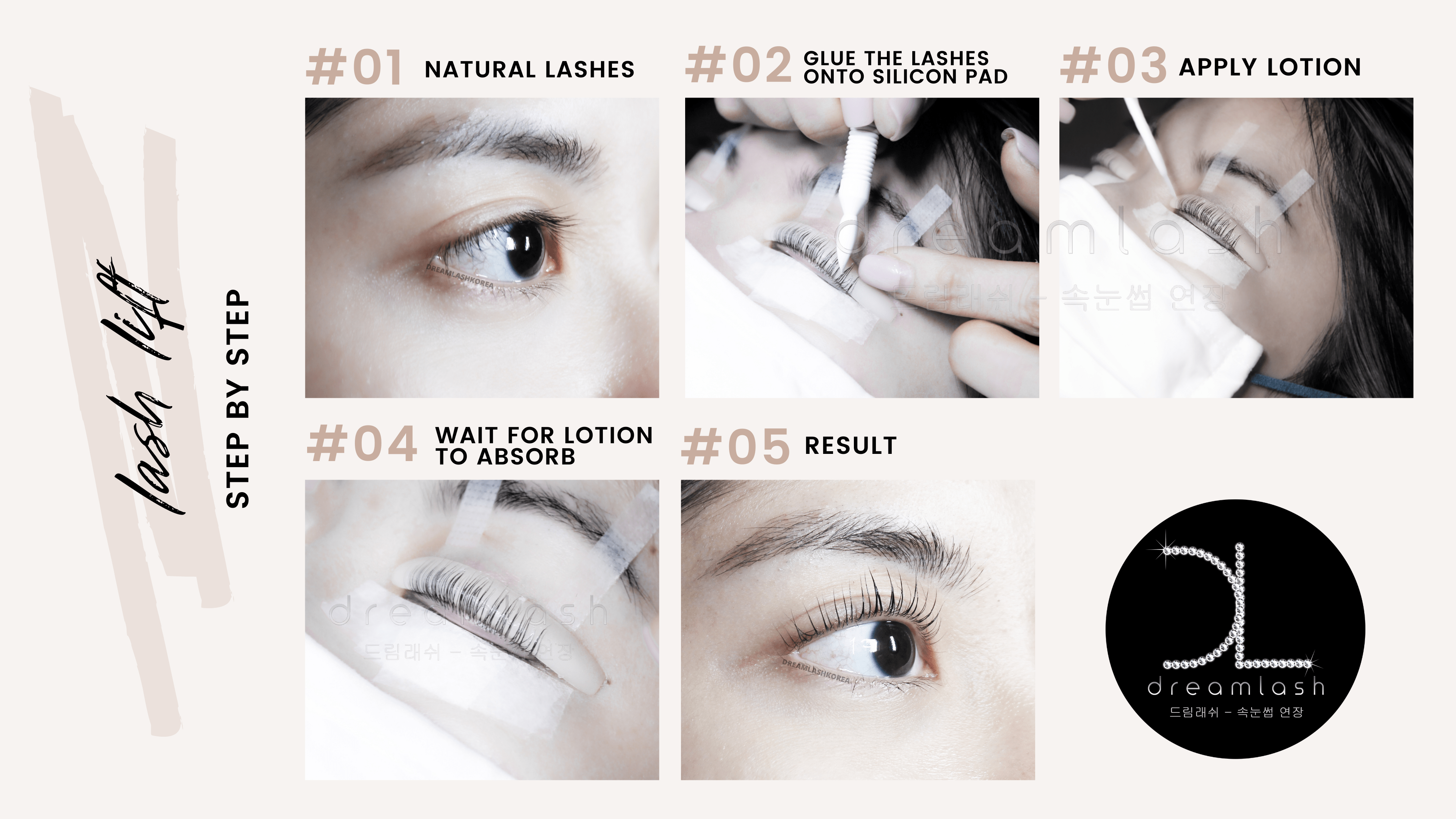 Lash Lift Step by Step Process in Dreamlash