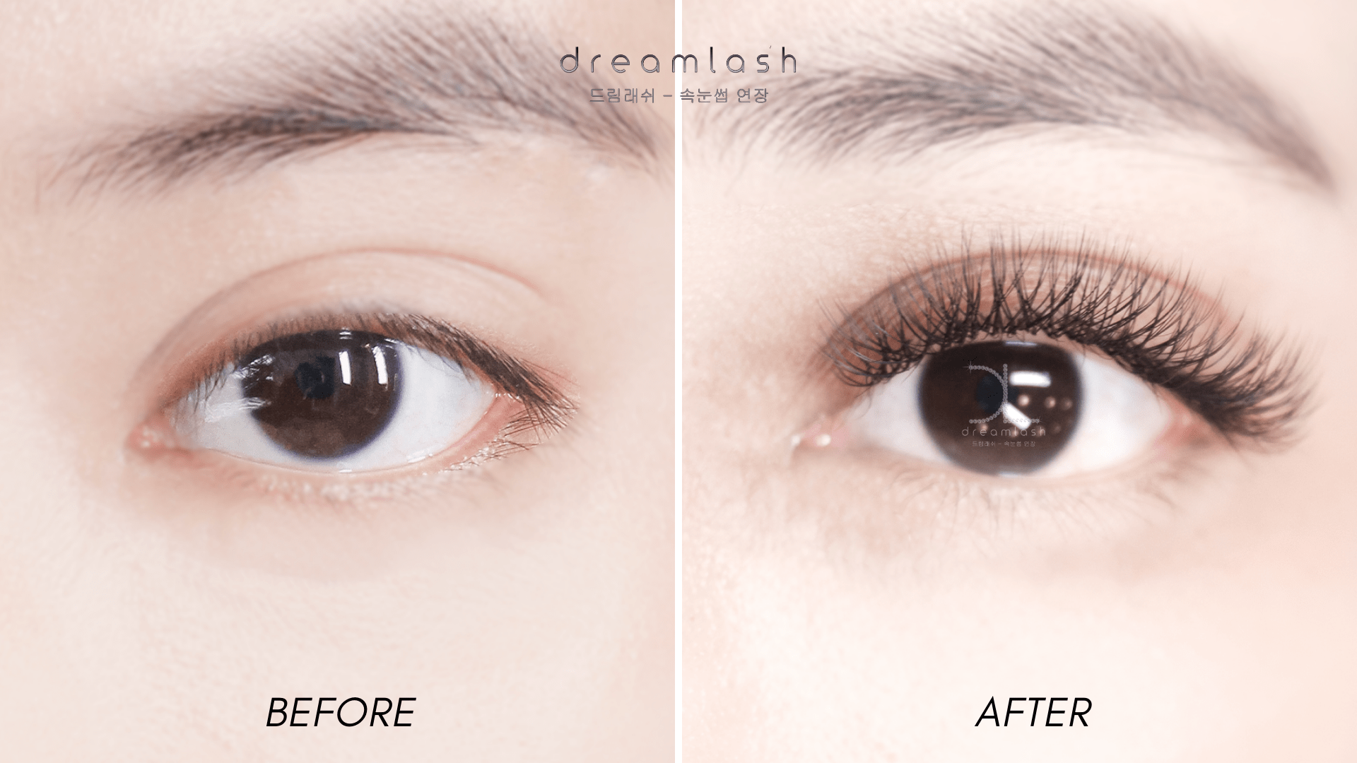 Eyelashes Before and After by Dreamlash